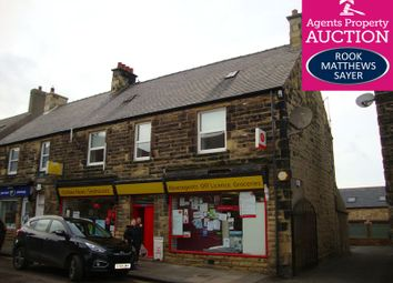 Thumbnail 4 bed maisonette for sale in Main Street, Seahouses