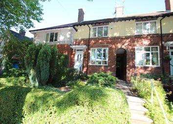 Thumbnail 2 bed terraced house for sale in Green Oak Road, Totley, Sheffield