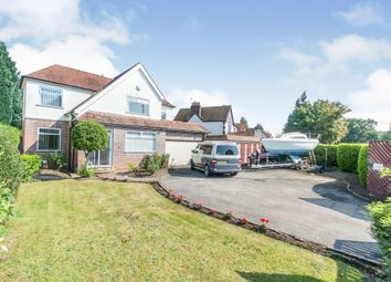 Blossomfield Road, Solihull B91. 4 bed detached house