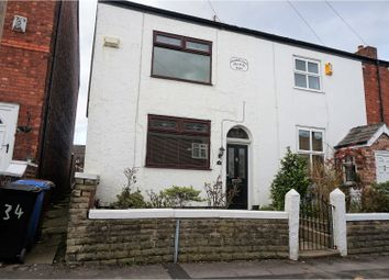 Thumbnail 2 bed end terrace house for sale in Hatherlow Lane, Hazel Grove