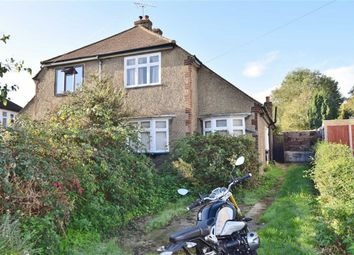 Thumbnail 3 bed semi-detached house for sale in Crescent Gardens, Swanley