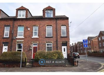Thumbnail Room to rent in Holmfield Lane, Wakefield