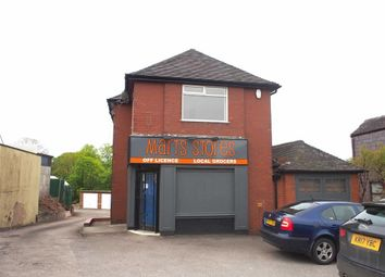 Thumbnail Retail premises to let in Ashbourne Road, Leek, Staffordshire