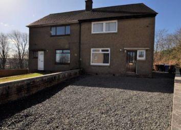 3 bed semi-detached house for sale in Elmbank Crescenr, Dennyloanhead FK1
