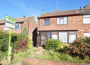 Thumbnail 2 bed end terrace house for sale in Oldfield Close, Gillingham