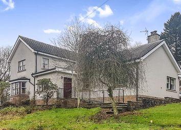Thumbnail 4 bed detached house to rent in Kirtlebridge, Lockerbie