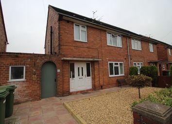 Thumbnail 1 bedroom flat to rent in Bealeys Avenue, Wednesfield, Wolverhampton