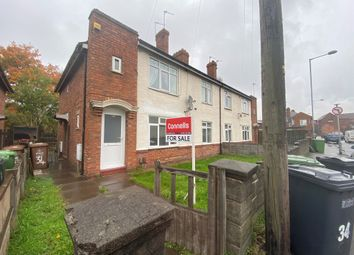 Thumbnail 2 bed flat for sale in Oak Mount Close, Shortlands Lane, Pelsall, Walsall