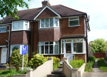 Thumbnail 3 bedroom end terrace house for sale in Lindsworth Road, Kings Norton, Birmingham