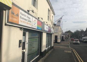 Thumbnail Property to rent in Warrington Road, Rainhill, Prescot