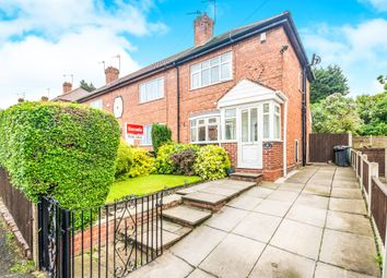 Thumbnail 2 bedroom end terrace house for sale in York Avenue, Walsall