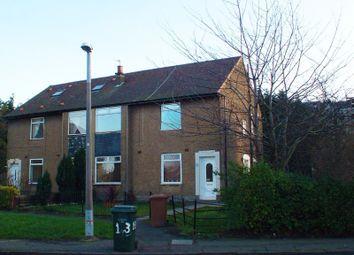 Thumbnail 2 bedroom flat to rent in Pilton Avenue, Pilton, Edinburgh