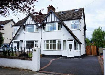 Thumbnail 4 bed semi-detached house for sale in Teehey Lane, Bebington