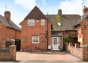Thumbnail 3 bedroom semi-detached house for sale in Kynaston Road, Didcot