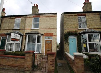 Thumbnail 2 bed end terrace house for sale in Deacons Lane, Ely