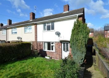 Thumbnail 2 bed end terrace house for sale in The Crescent, Brimington, Chesterfield