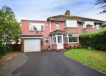 Thumbnail 3 bed semi-detached house for sale in Willow Trees Drive, Blackburn