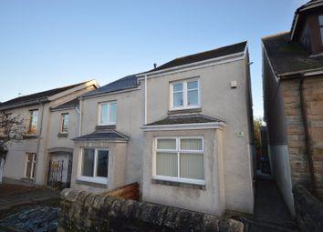 Thumbnail 2 bed terraced house for sale in Rowan Court, Bannockburn, Stirling, Stirlingshire