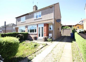 Thumbnail 2 bedroom semi-detached house for sale in Kinglass Road, Bearsden, Glasgow