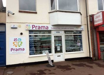 Thumbnail Retail premises to let in Wimborne Road, Moordown, Bournemouth