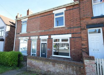 2 bed terraced house for sale in The Common, South Normanton, Alfreton, Derbyshire DE55
