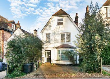 Thumbnail 1 bed flat for sale in Sanderstead Road, Sanderstead, South Croydon