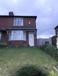 2 Bedrooms Semi-detached house for sale in Upholland Road, Billinge WN5