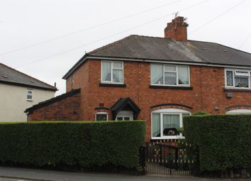 4 bed semi-detached house for sale in Upper Church Lane, Tipton DY4