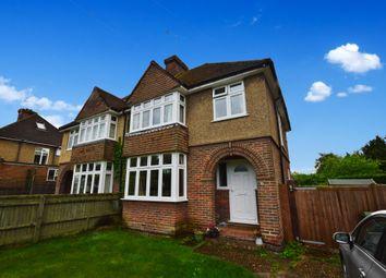 Thumbnail 3 bed semi-detached house to rent in Walton Dene, Aylesbury, Buckinghamshire