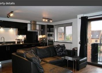 Thumbnail 2 bedroom flat to rent in Nottingham NG7, Castle Marina - P3800