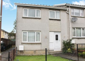Thumbnail 3 bed end terrace house for sale in Lagrannoch Crescent, Callander