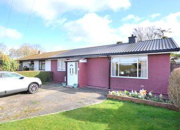 2 bed bungalow for sale in Ermin Park, Brockworth, Gloucester, Gloucestershire GL3