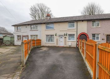 2 bed terraced house for sale in Howgill Avenue, Lancaster LA1