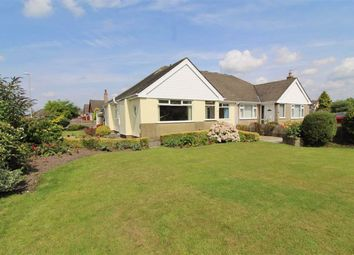 Thumbnail 2 bedroom semi-detached bungalow for sale in Hamers Wood Drive, Catterall, Preston