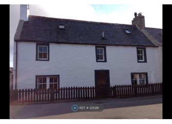 Thumbnail 4 bed semi-detached house to rent in Allan Square, Cromarty