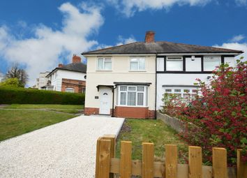 Thumbnail 1 bedroom flat for sale in Oakhurst Road, Birmingham