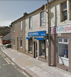Thumbnail 2 bed flat for sale in King Street, Stonehouse