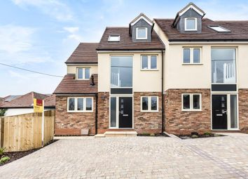 Thumbnail 4 bed semi-detached house for sale in Horspath, Oxfordshire