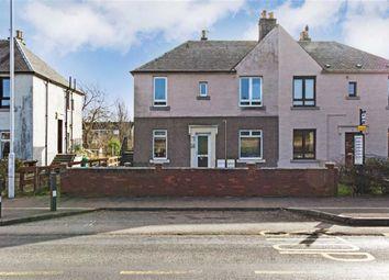 Thumbnail 2 bed flat for sale in 41, Blairwood Terrace, Oakley, Fife