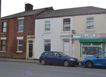 Thumbnail 7 bed terraced house for sale in School Lane, Bamber Bridge