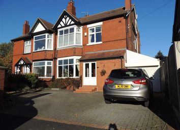Thumbnail 4 bedroom semi-detached house for sale in Dialstone Lane, Offerton, Stockport