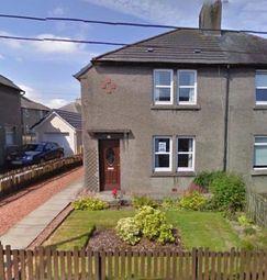 Thumbnail 2 bed semi-detached house to rent in The Crescent, Lesmahagow, Lanark