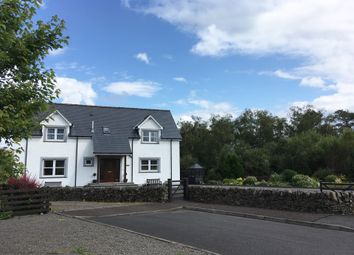 Thumbnail 4 bed detached house for sale in Coranbow, 3 Mcadams Way, Carpshairn