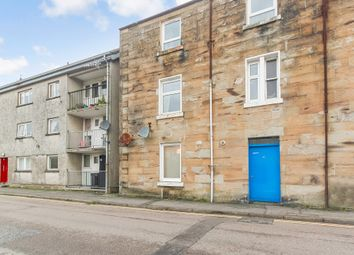 Thumbnail 1 bed flat for sale in Glenshellach Terrace, Oban