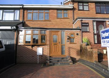 Thumbnail 3 bed terraced house to rent in Lodgefield Road, Halesowen