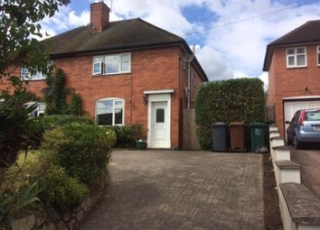 Thumbnail 3 bed semi-detached house to rent in Brook House Mews, High Street, Repton, Derby