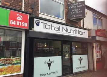 Thumbnail Retail premises to let in 90 Hull Road, Hessle, East Yorkshire