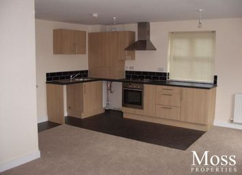 Thumbnail 2 bed flat to rent in Carr Lane, Bessacarr, Doncaster, South Yorkshire