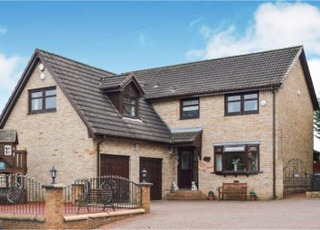 Thumbnail 5 bed detached house for sale in Lanark Road, Kirkmuirhill