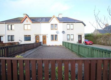 Thumbnail 2 bed terraced house for sale in 4, Telford Gardens, Inverness
